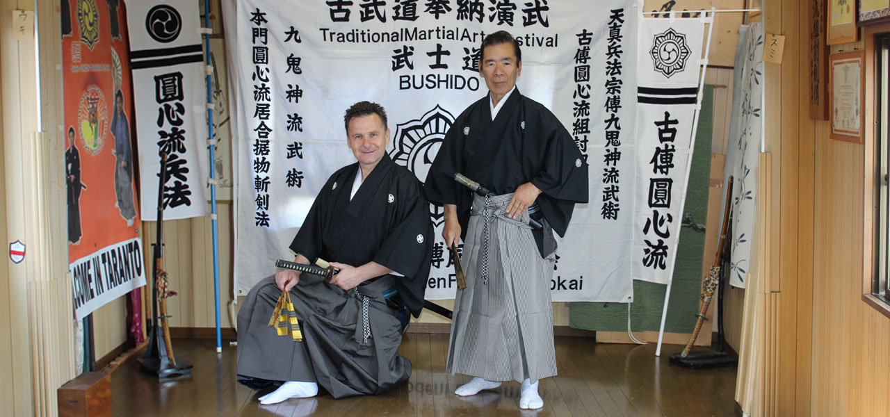 Soke Fumon Tanaka si SoShiSoke George Chivaran